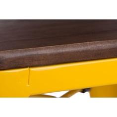 Hoker Paris Wood 65cm sosna orzech żółty