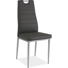 Krzesło H-260 szary / chrom