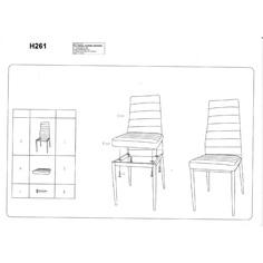 Krzesło H-261 ciemny beż
