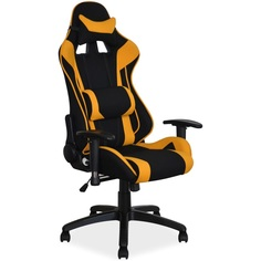 Fotel obrotowy Viper żółty + czarny