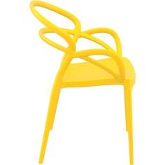 Krzesło MILA żółte