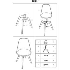 Krzesło Kris jasny szary