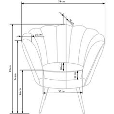 Fotel wypoczynkowy Amorino jasno niebieski Halmar