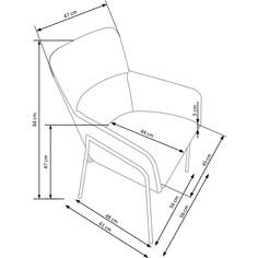 Tapicerowane krzesło K327 popiel Halmar