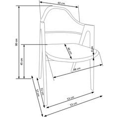 Tapicerowane krzesło z podłokietnikami Elbo K344 popiel Halmar