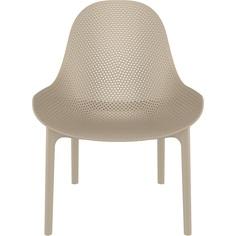Fotel z podłokietnikami Sky Lounge beżowy Siesta
