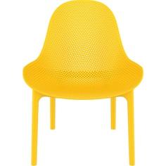 Fotel z podłokietnikami Sky Lounge żółty Siesta