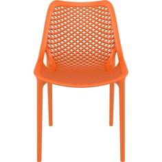 Krzesło AIR pomarańczowe