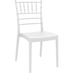 Krzesło JOSEPHINE białe