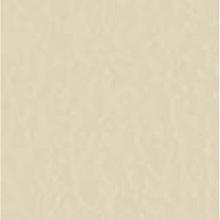 Stylowy Taboret tapicerowany CHICO kremowy Halmar do kuchni i przedpokoju.