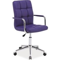 Fotel Obrotowy Q-022 fioletowy