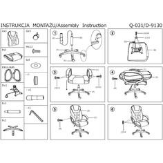 Fotel obrotowy Q-031 szary
