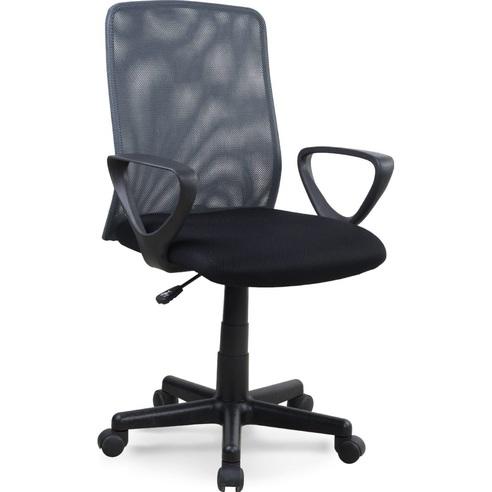 ALEX fotel pracowniczy czarno-szary