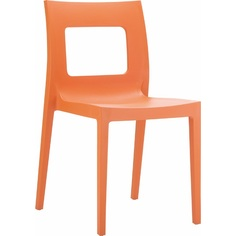 Krzesło LUCCA pomarańczowe