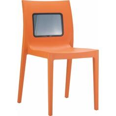Krzesło LUCCA-T pomarańczowe