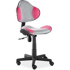 Fotel obrotowy Q-G2 różowy / szary