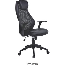 Fotel biurowy z siatki TORINO czarny Halmar do biurka.