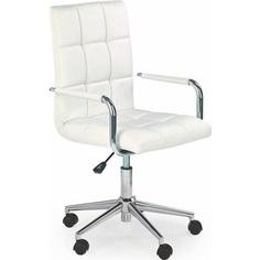 GONZO 2 fotel młodzieżowy biały