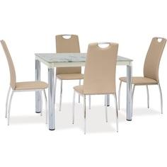 Stół Damar II krem