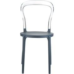 Krzesło MR BOBO ciemnoszare/przezroczyste Siesta
