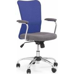 Fotel młodzieżowy ANDY szaro-niebieski Halmar
