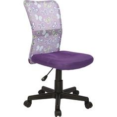 DINGO fotel młodzieżowy fioletowy Halmar